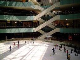 Image of Galleria Dallas